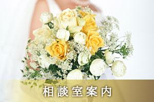 side_navi01